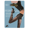 Ladies' supportive tights omsa, beige , 919-8388 - 13